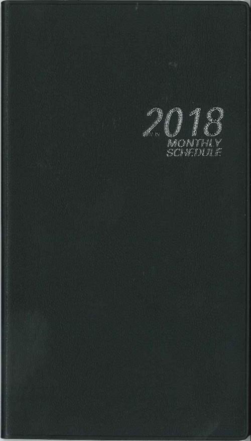 2331SANNO NEWブロック・ポケット版(黒)【直販限定販売】