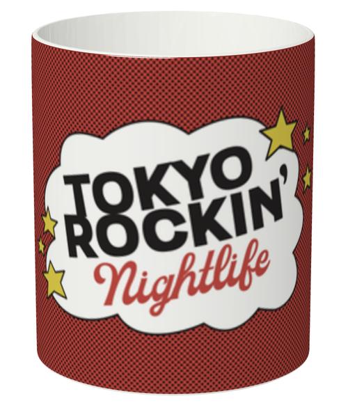 Mug(Logo)