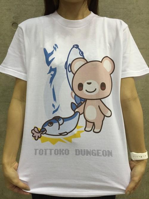 ビターンTシャツ