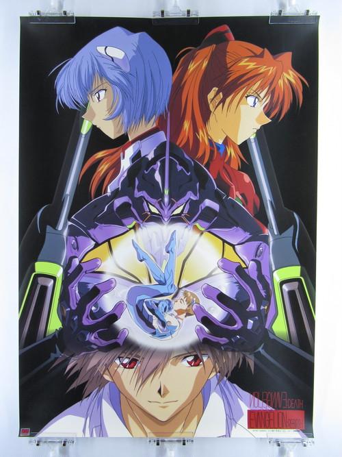 Evangelion The Movie Death & Rebirth Movic 0397G - B2 size Japanese Anime Poster
