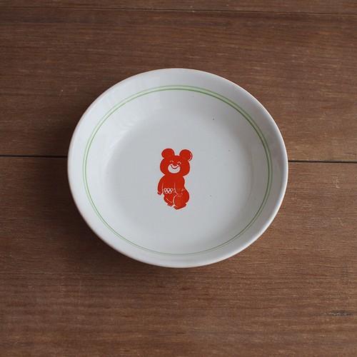 【ロシア】 ミーシャ プレート(小) 小鉢 こぐまのミーシャ 旧ソ連 USSR