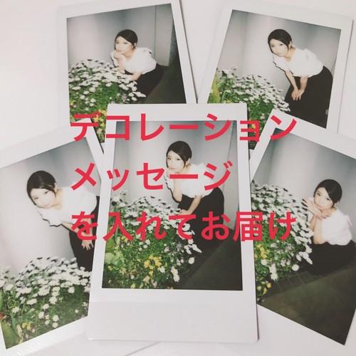 【B】藤倉美咲 デコレーション・メッセージ入りソロチェキ5枚セット ver.B