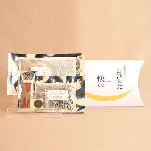 健酒の元 快-カイ-1L