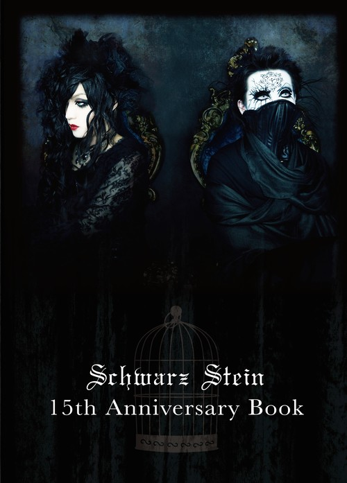 【Schwarz Stein】15th Anniversary Photo Book