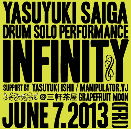 YasuyukiSaiga Drum Solo Performance 『INFINITY』Vol1(DVD)