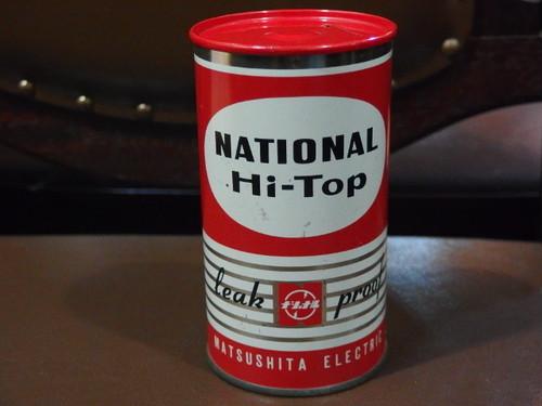 【大幅値下げ!】ナショナルHi-Top 乾電池貯金箱 12cmサイズ