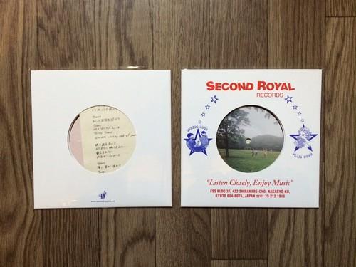 SaToA / Trees / 手紙(7インチ)
