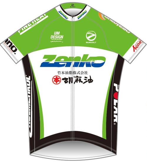 【Sale】Team Zenko 2016ジャージ
