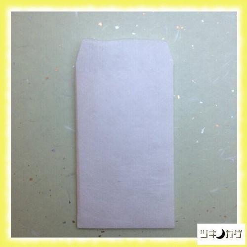 ポチ袋(和紙)00<3枚入>【柄:無地】