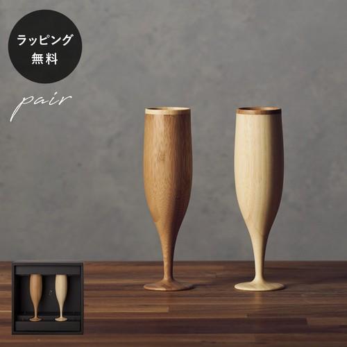 木製グラス リヴェレット フルート RIVERET <ペア> セット rv-107pz