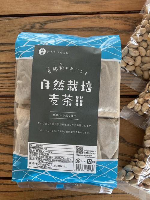 自然栽培麦茶*自然な優しい香り