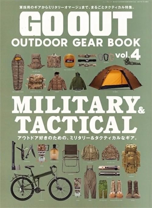 Go Out Outdoor Gear Book Vol.4