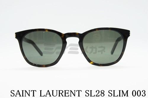 【今市隆二さん着用】SAINT LAURENT(サンローラン)SL28/F SLIM 003 ウエリントン