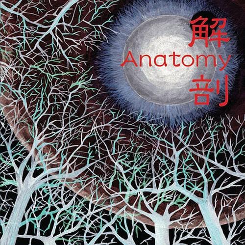 Anatomy 1st Album - 解剖 [NORTH ELEMENTS]