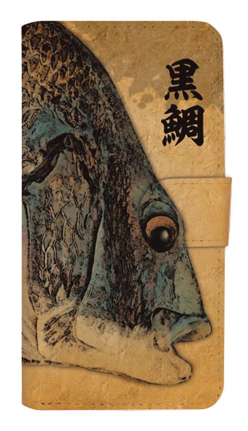 魚拓スマホケース【黒鯛(クロダイ)・手帳型・背景:茶・送料無料】