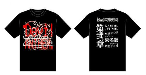 KAEDE.とYUME. from Devil ANTHEM./Tシャツ第弐章ver.