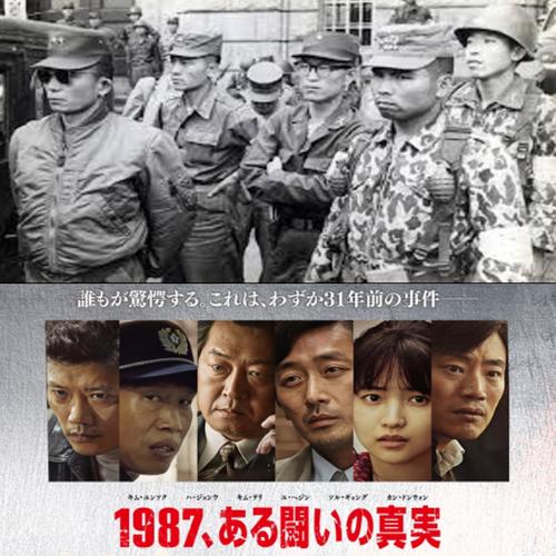 [コース20第1回] 韓国の産業化と資本家勢力 ー保守支配勢力の形成過程