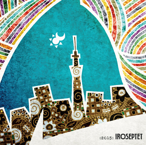 [CD] IROSEPTET - 2015