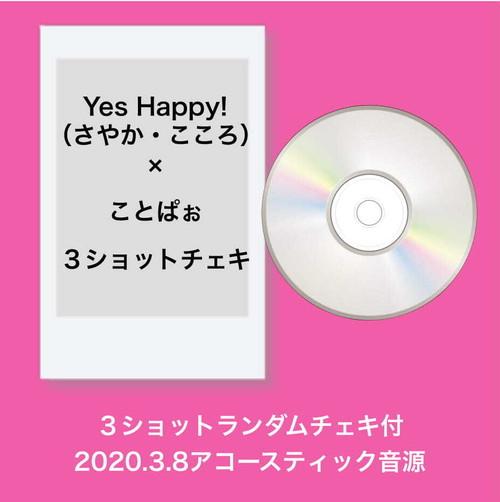 3.8イエハピ×waybee×AHアコースティックCD(チェキ付き♡)