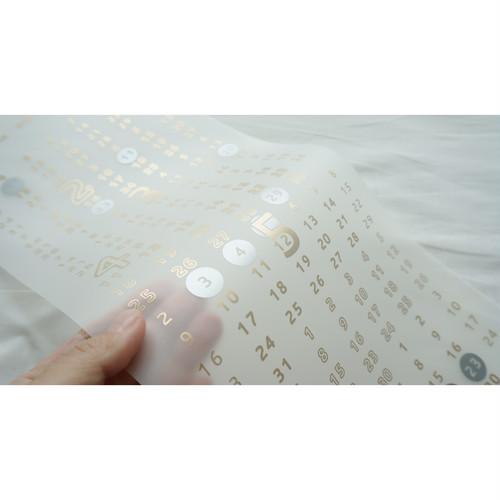 【五輪祝日反映】2021年度カレンダー/ポスターサイズ/staygold/金×銀/