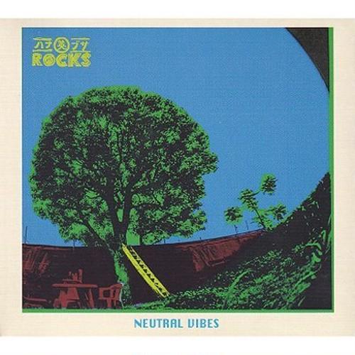 [CD] 英ROCKS / NEUTRAL VIBES