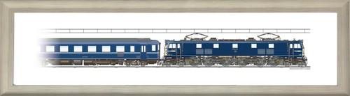 EF58157+14系連結 1200x300mm