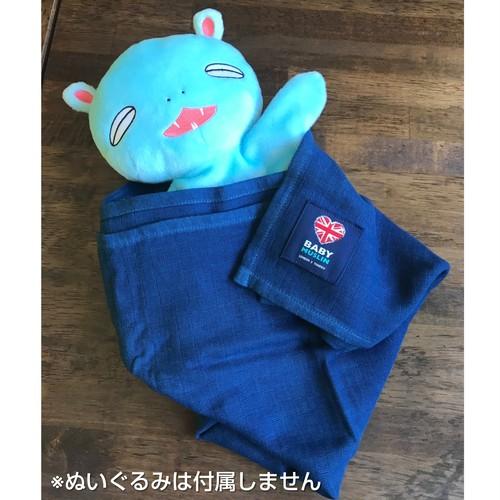 【青:大サイズ】Baby Muslin BLU子育て万能布(英国伝統織物ベビーモスリン)