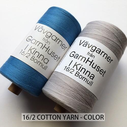 <Garn Huset I Kinna> スウェーデン コットン糸 16/2 Color (綿/色糸)