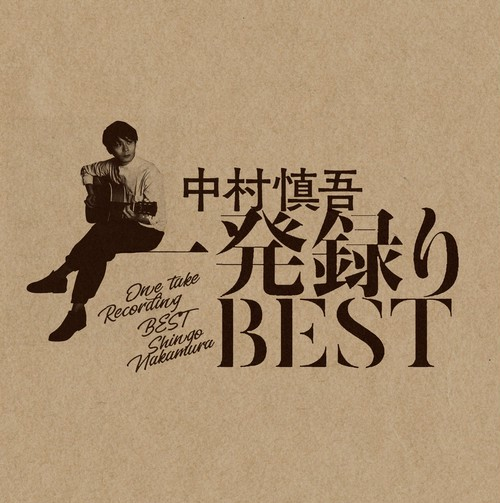 【CD】CONCEPT BEST ALBUM「一発録りBEST」