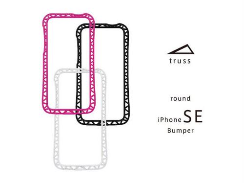 round iPhone SE バンパー 『truss』