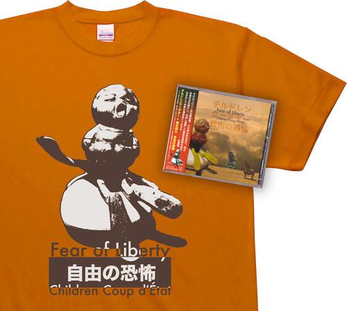 CD&Tシャツセット