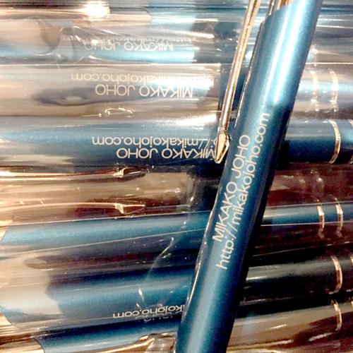 上保美香子 オリジナル・ボールペン