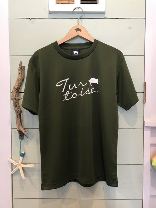 Men's DRY-T / ARMY GREEN