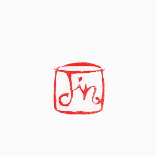 篆刻印 アルファベット朱文 18~20mm 5文字まで