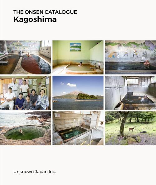 電子写真集「ジ温泉カタログ(鹿児島編)」