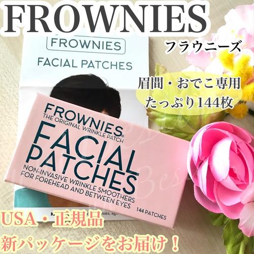 シワ取りテープ【FROWNIES】フラウニーズ 眉間 額 おでこ 用(144枚) パッチ