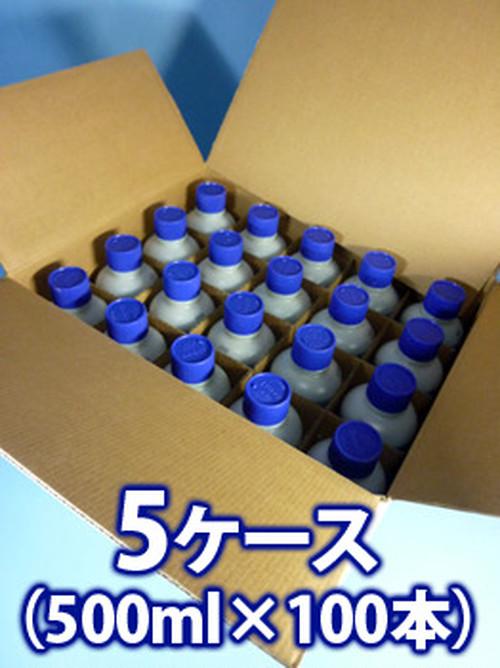 【送料無料/税込】 5ケース(500ml × 100本)はやわざ 除草剤
