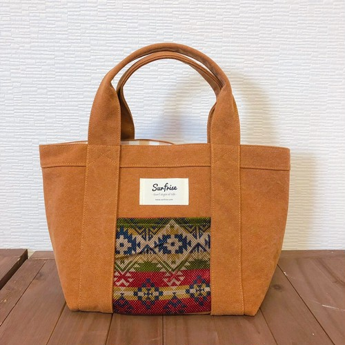 Camel camp tote bag S - Green