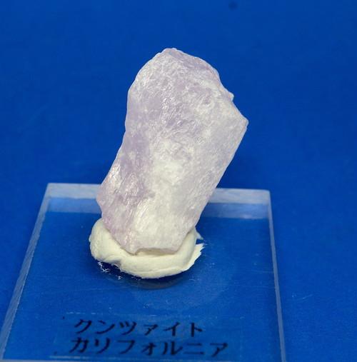 カリフォルニア産 クンツァイト 自主採掘 リシア輝石 5g KZ041 鉱物 天然石 原石