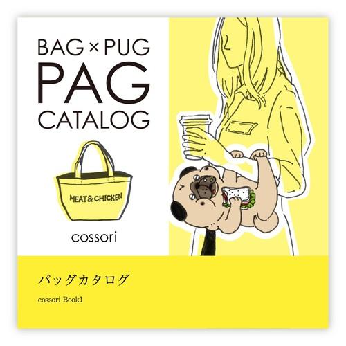 マンガ絵本/パッグカタログ