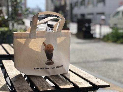 【再入荷!】トートバッグ Sサイズ コーヒーば飲まんね? パフェver