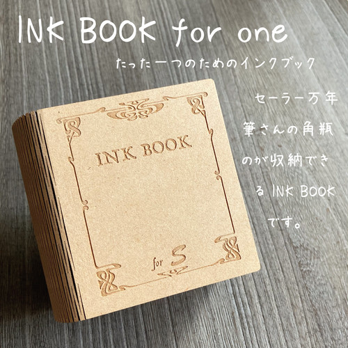 INK BOOK for one S(セーラー50mlボトル対応)