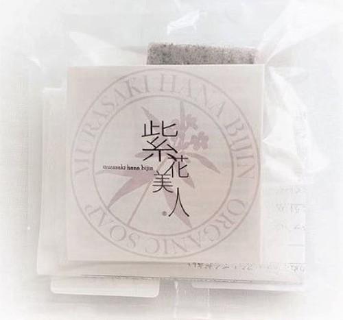20g *NEWオーガニック紫花美人石けん<シコン&アマチャ&岩塩パワー> ハンディーサイズ