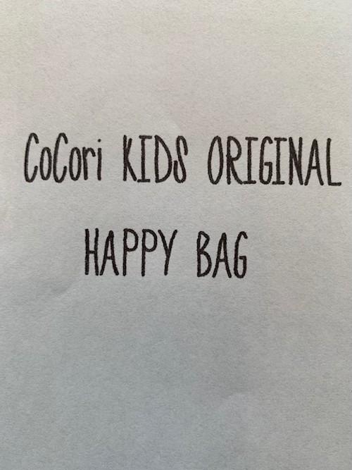 KIDS:【送料無料】女の子SUMMER HAPPY BAG 80-130㎝
