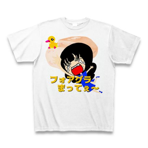 Irieフォアグラ待ってサンキューTシャツ