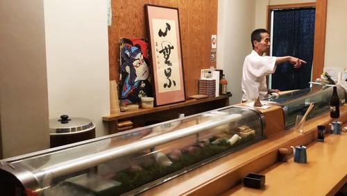 美松|下田|寿司