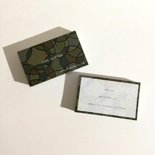 30d3_free【100枚】カスタマイズ名刺【ショップカード】