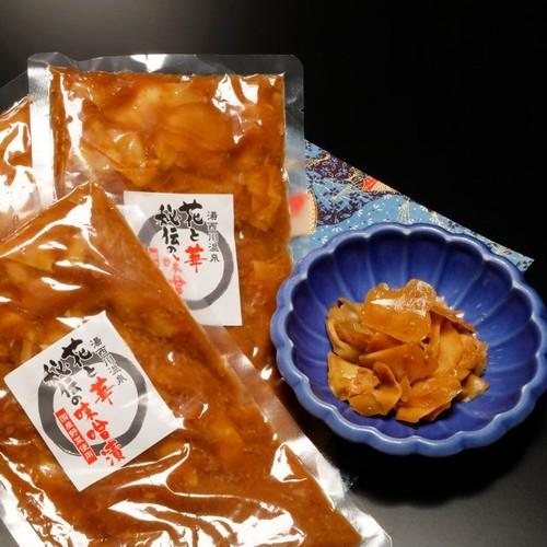 味噌漬<生姜(150g)>
