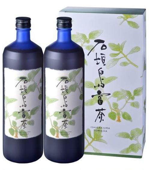 石垣島富茶 【送料無料※一部地域除く】