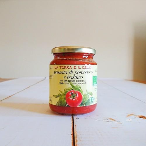 有機トマトソース